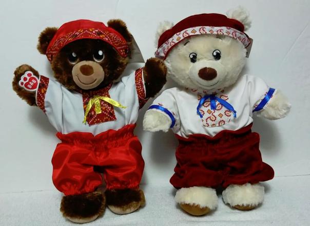 Ukraine 16 inch Baby Bear C