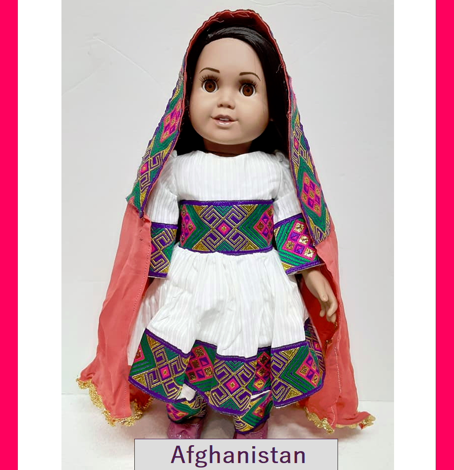 Afghanistan 18 inch Doll A